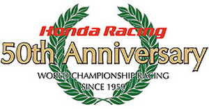 honda-50th-anniversary