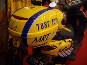 IMGP3777